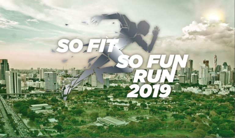 โรงแรม So Sofitel Bangkok ร่วมกับ BMW Thailand จัดงานวิ่งเพื่อการกุศล SO FIT SO FUN RUN 2019 13 -