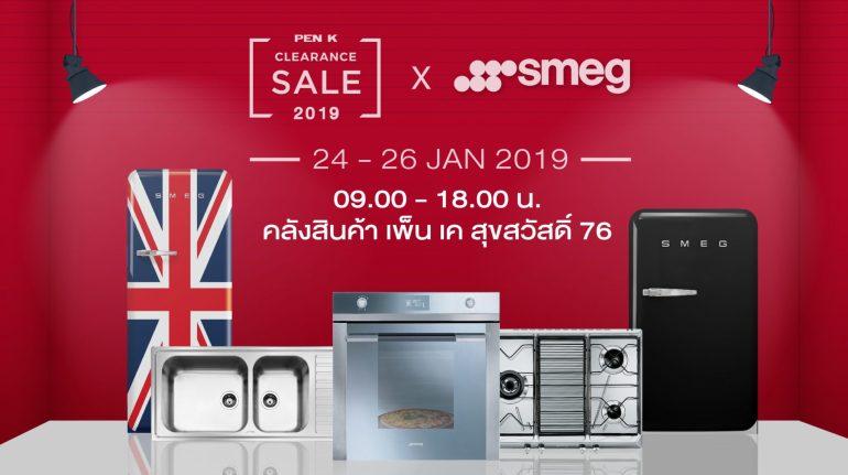 เปลี่ยนห้องครัวของคุณให้มีสไตล์กับสินค้าราคาพิเศษจาก Smeg ในงานPEN K Clearance Sale 2019 13 -