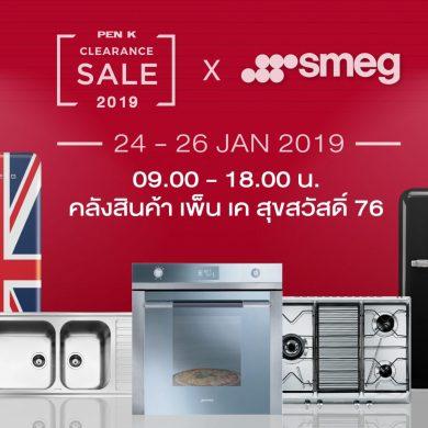 เปลี่ยนห้องครัวของคุณให้มีสไตล์กับสินค้าราคาพิเศษจาก Smeg ในงานPEN K Clearance Sale 2019 16 -