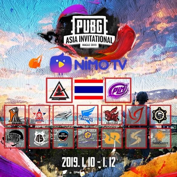 Nimo TV ส่งทัพเยาวชนไทยสู่การแข่งขัน PUBG ทัวร์นาเม้นต์ที่ยิ่งใหญ่ที่สุดในเอเชียอย่าง PAI 2019 ณ เมืองมาเก๊า 13 -