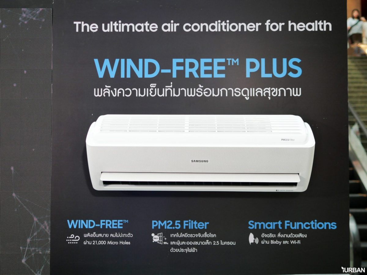 SAMSUNG Wind Free Plus