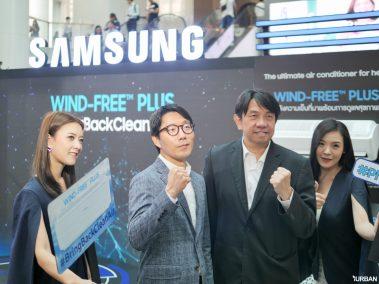 samsung windfree-12