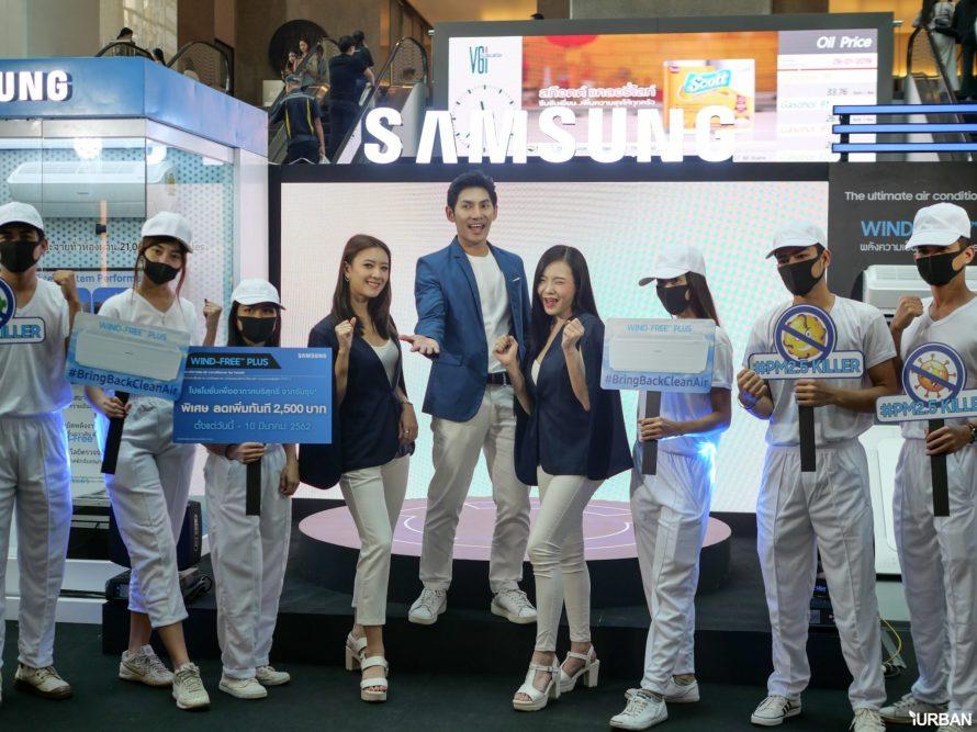 """แอร์ที่กรอง PM2.5 ได้ในเครื่องเดียว SAMSUNG Wind-Free Plus มากกว่าเครื่องฟอกอากาศถึงระดับ """"ไวรัส"""" 20 - Premium"""