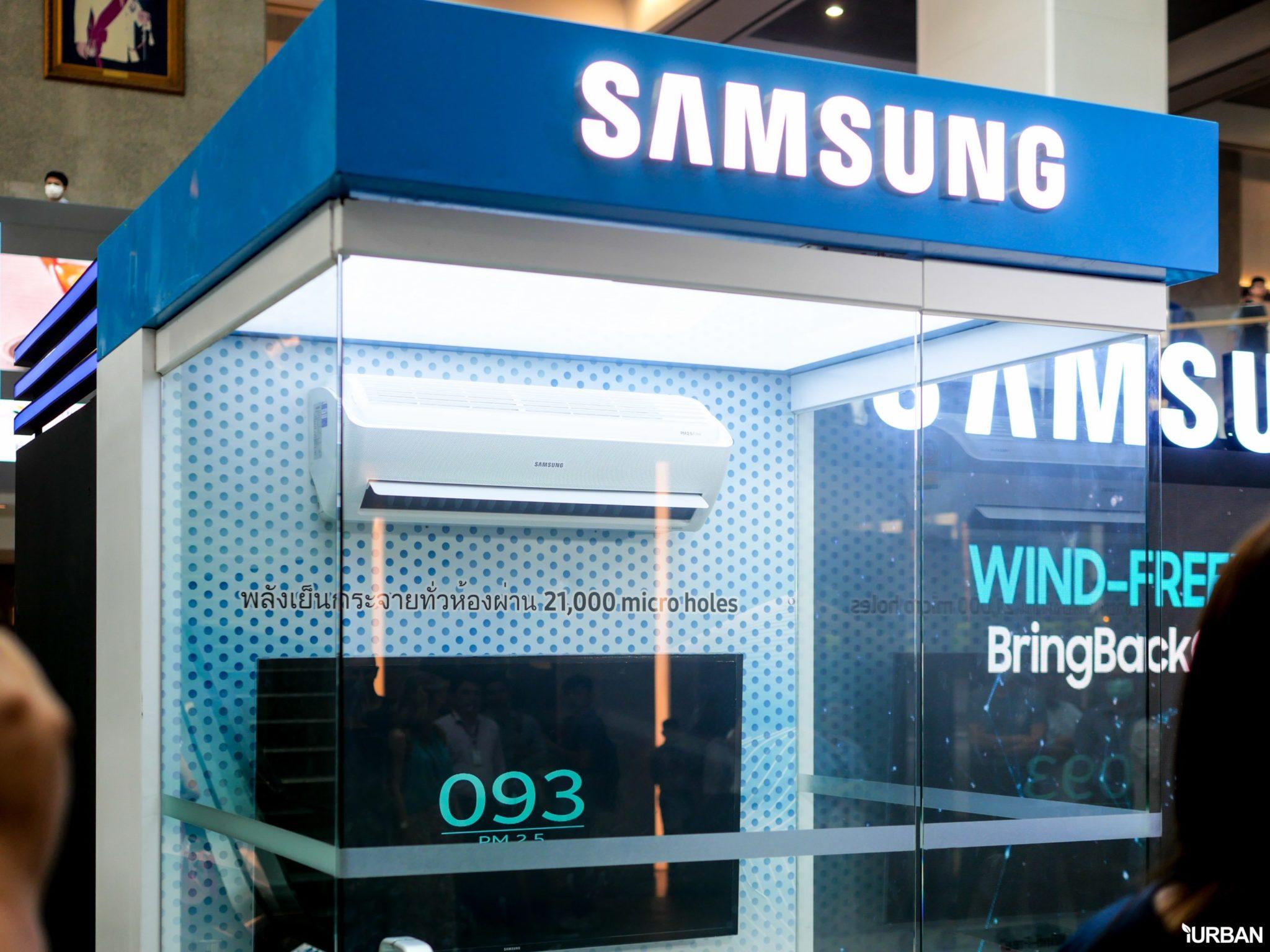 """แอร์ที่กรอง PM2.5 ได้ในเครื่องเดียว SAMSUNG Wind-Free Plus มากกว่าเครื่องฟอกอากาศถึงระดับ """"ไวรัส"""" 19 - Premium"""