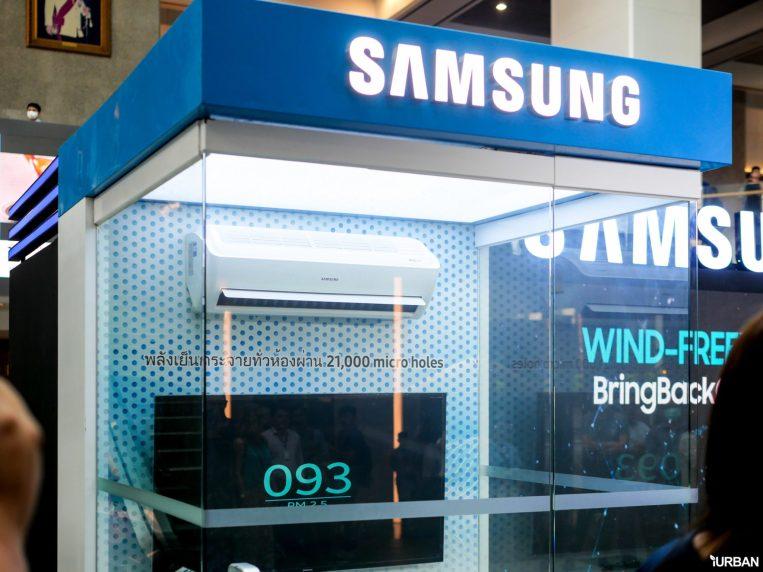 samsung windfree-28