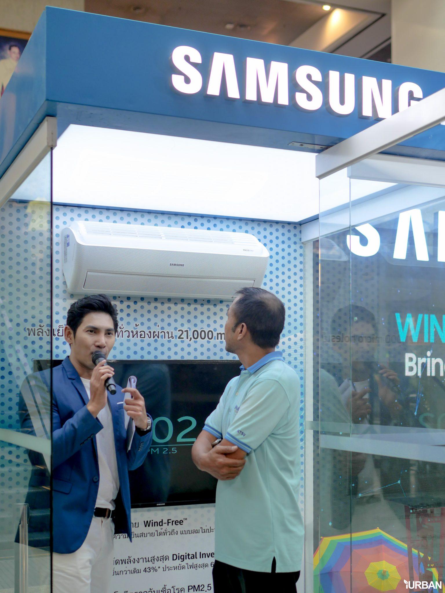 """แอร์ที่กรอง PM2.5 ได้ในเครื่องเดียว SAMSUNG Wind-Free Plus มากกว่าเครื่องฟอกอากาศถึงระดับ """"ไวรัส"""" 23 - Premium"""