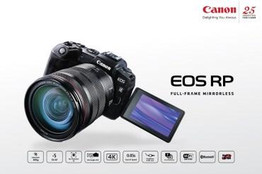 """CANON EOS RP"" กล้อง Mirrorless Fullframe เล็กและเบาที่สุดจากแคนนอน 13 - camera"