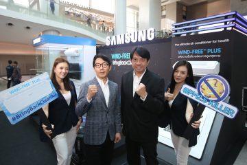 ซัมซุงเปิดตัว 'Wind Free Plus' เครื่องปรับอากาศเพื่อสุขภาพ รับมือปัญหาฝุ่นละออง PM 2.5 ได้ถึง 99% 10 - Air Conditioner