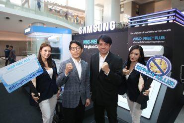 ซัมซุงเปิดตัว 'Wind Free Plus' เครื่องปรับอากาศเพื่อสุขภาพ รับมือปัญหาฝุ่นละออง PM 2.5 ได้ถึง 99% 32 - samsung