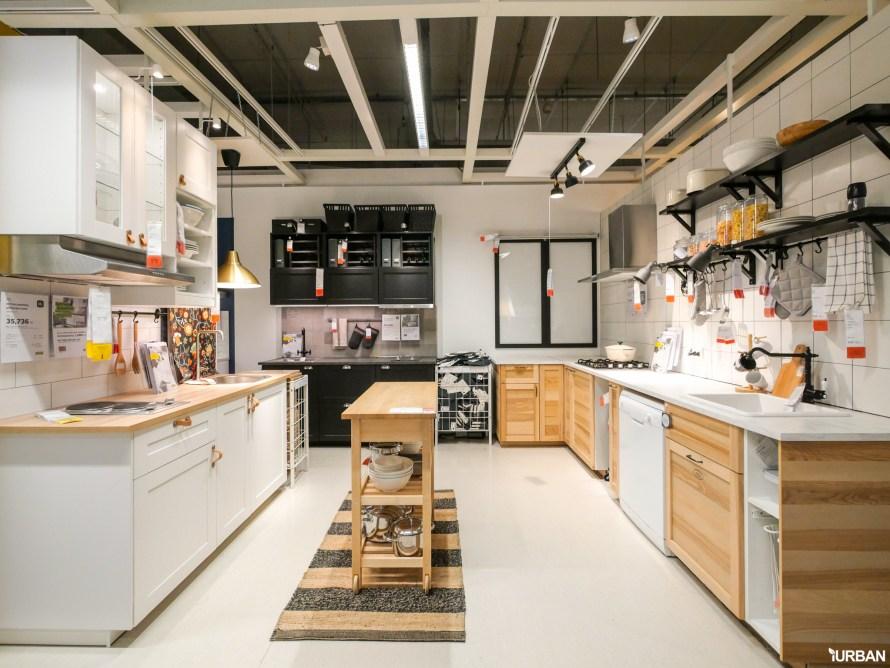 9 เหตุผลที่คนเลือกชุดครัวอิเกีย และโอกาสที่จะมีครัวในฝัน IKEA METOD/เมท็อด โปรนี้ดีที่สุดแล้ว #ถึง17มีนา 13 -