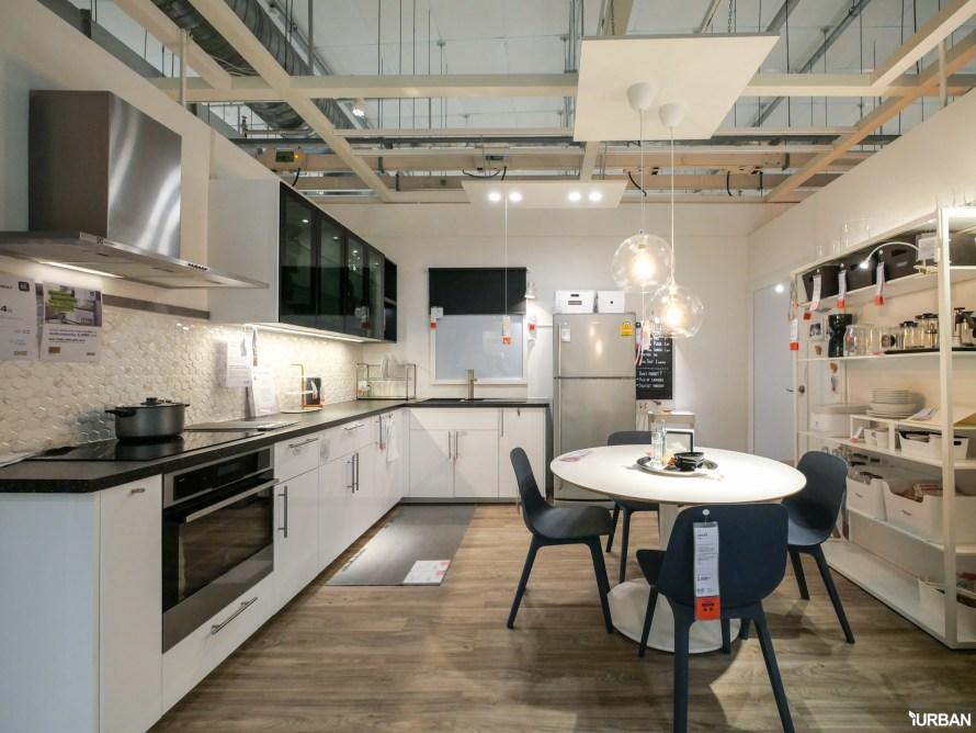 9 เหตุผลที่คนเลือกชุดครัวอิเกีย และโอกาสที่จะมีครัวในฝัน IKEA METOD/เมท็อด โปรนี้ดีที่สุดแล้ว #ถึง17มีนา 7 -