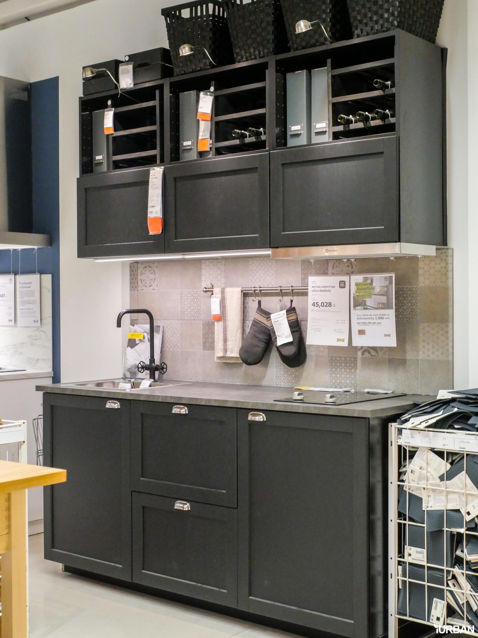 9 เหตุผลที่คนเลือกชุดครัวอิเกีย และโอกาสที่จะมีครัวในฝัน IKEA METOD/เมท็อด โปรนี้ดีที่สุดแล้ว #ถึง17มีนา 37 - IKEA (อิเกีย)