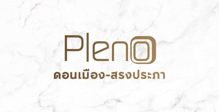 Pleno ดอนเมือง-สรงประภา สำรวจทำเลโครงการแรกน่าลงทุนย่านดอนเมืองจาก AP THAI 19 - AP (Thailand) - เอพี (ไทยแลนด์)