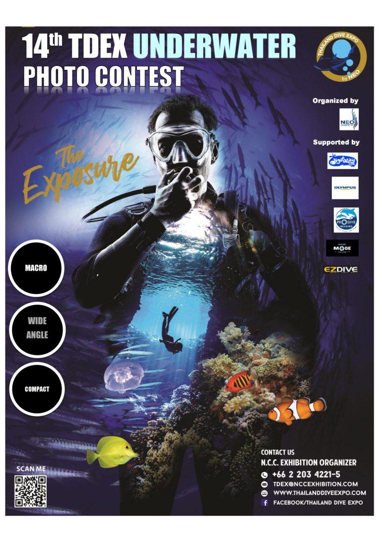 นีโอฯ ชวนมองโลกใต้ทะเลผ่านเลนส์ ร่วมประกวดภาพถ่ายชิงรางวัลรวมกว่า 2 แสนบาท 13 -
