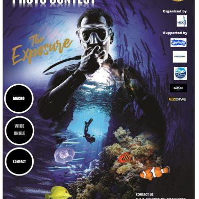 นีโอฯ ชวนมองโลกใต้ทะเลผ่านเลนส์ ร่วมประกวดภาพถ่ายชิงรางวัลรวมกว่า 2 แสนบาท 15 -