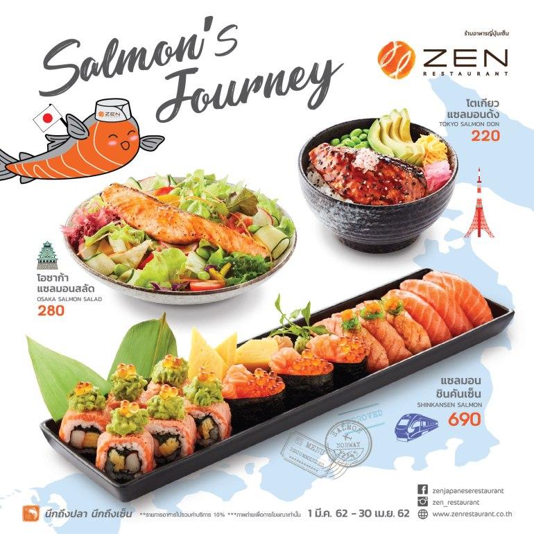 Salmon's Journey – การเดินทางของแซลมอนจากนอร์เวย์สู่จานอร่อยที่ร้านอาหารญี่ปุ่นเซ็น 13 -