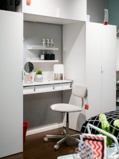 IKEA BR-224