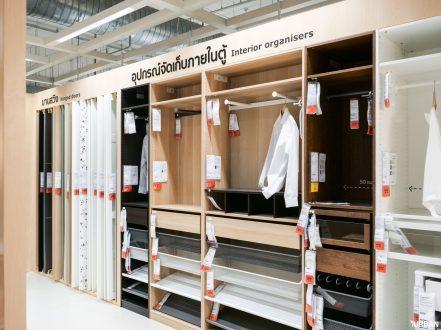 IKEA BR-246