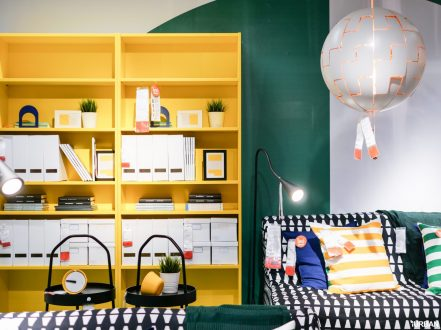 IKEA BR-84
