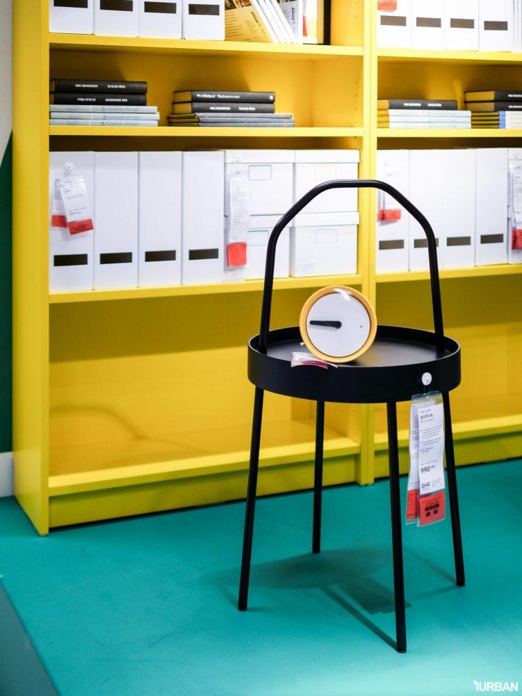 IKEA BR-88