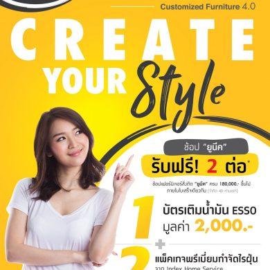 """""""ยูนีค"""" (Younique) จัดหนัก…โปรฯ ใหญ่ """"ครีเอทยัวร์สไตล์"""" (Create Your Style)สั่งตัดเฟอร์นิเจอร์ตามใจ ด้วยดีไซน์และสไตล์ที่เป็นตัวคุณ 14 - Index Living Mall (อินเด็กซ์ ลิฟวิ่งมอลล์)"""