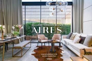 AIRES RAMA9 รีวิว Luxury Townhome 3.5 ชั้น + Rooftop ออกแบบสวย ย่านพระราม9 (ใกล้ รพ.สมิติเวช) 6 - animal chair