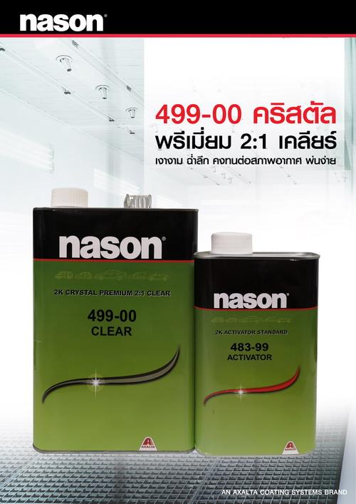 แอ็กซอลตา แนะนำผลิตภัณฑ์ใหม่ เคลียร์ คริสตัล พรีเมี่ยม ในประเทศไทย  13 -