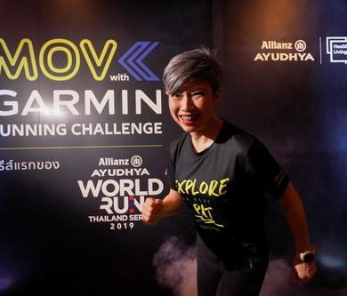 อลิอันซ์ อยุธยา เดินหน้าเปิดโครงการ Allianz Ayudhya World Run Thailand Series 2019 15 -