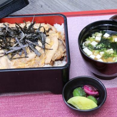 ข้าวอูรุจิไมหน้าไก่ตุ๋นเห็ดกับไข่ เมนูพิเศษประจำเดือน ห้องอาหารคิซาระ โรงแรมคอนราด กรุงเทพฯ 14 -
