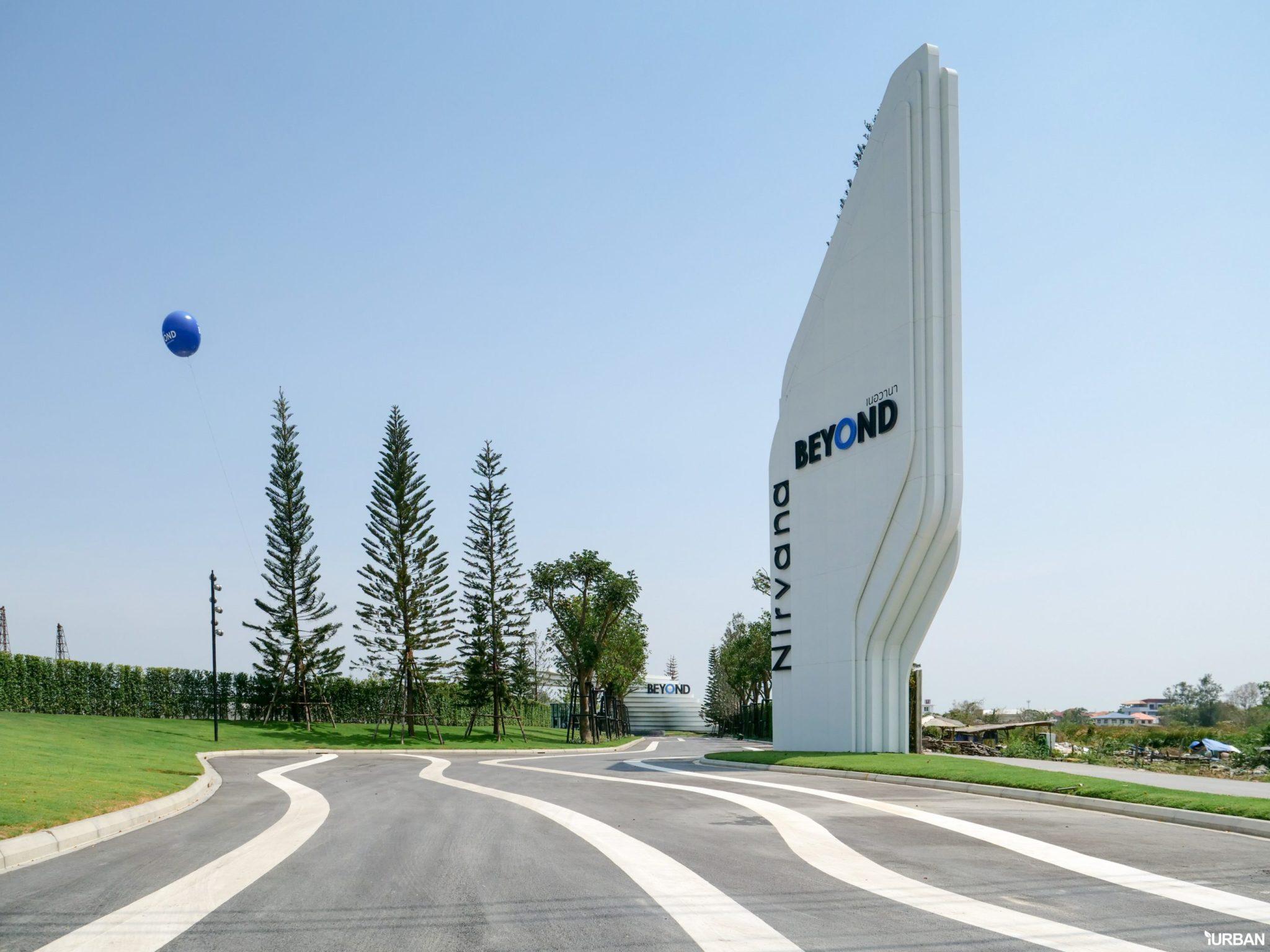 """""""เนอวานา ไดอิ"""" ปฏิวัติรูปแบบการอยู่อาศัย พร้อมเปิดโครงการ """"เนอวานา บียอนด์ พระราม 9-กรุงเทพกรีฑา"""" บ้านต้นแบบแนวคิดใหม่ 16 -"""