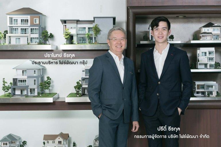 'โฟร์พัฒนา' เปิดตัว Creative Living x ProFrame ครั้งแรก นวัตกรรมบ้านโครงสร้างเหล็ก ProFrame ในเมืองไทย 13 -