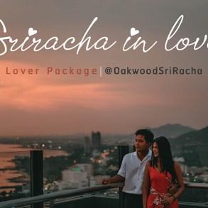 """โอ๊ควู๊ดฯ ศรีราชา ส่งโปรโมชั่น """"Lover Package"""" เอาใจคู่รัก!!! 16 -"""