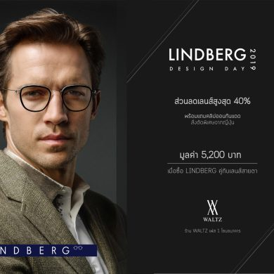 LINDBERG DESIGN DAY 15 - eyewear