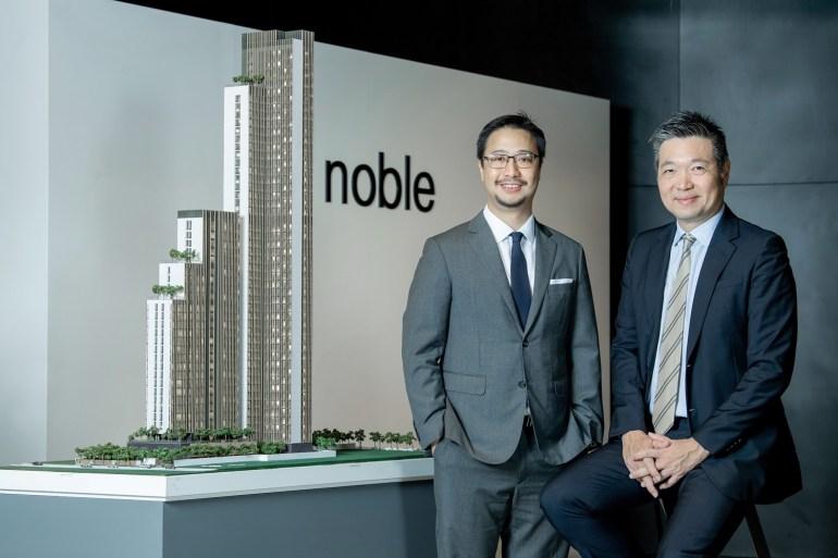 โนเบิล ประกาศผลไตรมาส 1 ปี 2562 กำไรต่อหุ้น 2.87 บาท สูงสุดนับตั้งแต่ได้ก่อตั้งมา 13 - Noble Development (โนเบิล ดีเวลลอปเมนท์)