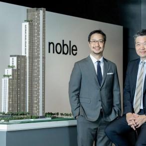 โนเบิล ประกาศผลไตรมาส 1 ปี 2562 กำไรต่อหุ้น 2.87 บาท สูงสุดนับตั้งแต่ได้ก่อตั้งมา 14 - Noble Development (โนเบิล ดีเวลลอปเมนท์)