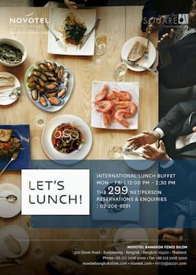 บุฟเฟ่ต์มื้อกลางวันสุดคุ้ม!โรงแรมโนโวเทล กรุงเทพ ฟีนิกซ์ สีลม 32 - ข่าวประชาสัมพันธ์ - PR News