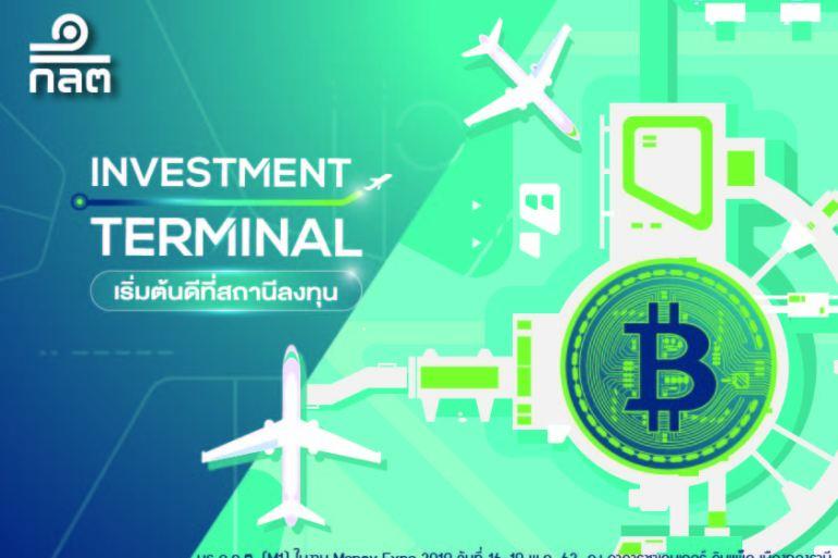 ก.ล.ต. พร้อมให้บริการประชาชนในงาน Money Expo 2019 25 - ข่าวประชาสัมพันธ์ - PR News