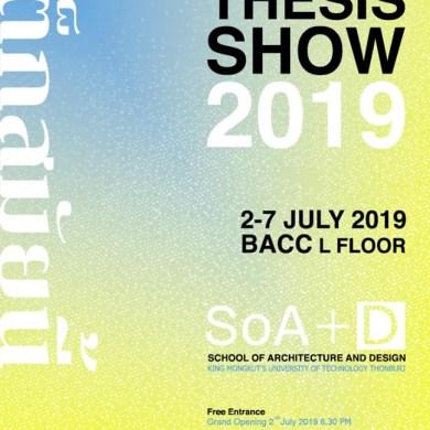 นิทรรศการแสดงผลงานวิทยานิพนธ์ 'NOWADAYS' Architecture Thesis Show 2019 14 -