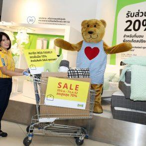 """มาแล้วมหกรรมช้อปจุใจ """"IKEA SALE"""" ลดสูงสุด 70%   สมาชิก IKEA FAMILY ลดเพิ่มอีก 15% ตั้งแต่ 20 มิ.ย. – 7 ก.ค. 62 29 - IKEA (อิเกีย)"""