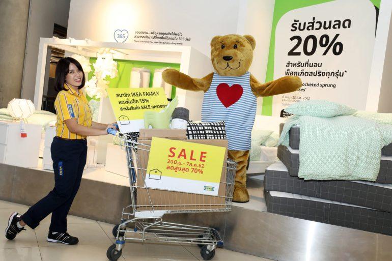 """มาแล้วมหกรรมช้อปจุใจ """"IKEA SALE"""" ลดสูงสุด 70%   สมาชิก IKEA FAMILY ลดเพิ่มอีก 15% ตั้งแต่ 20 มิ.ย. – 7 ก.ค. 62 15 - IKEA (อิเกีย)"""