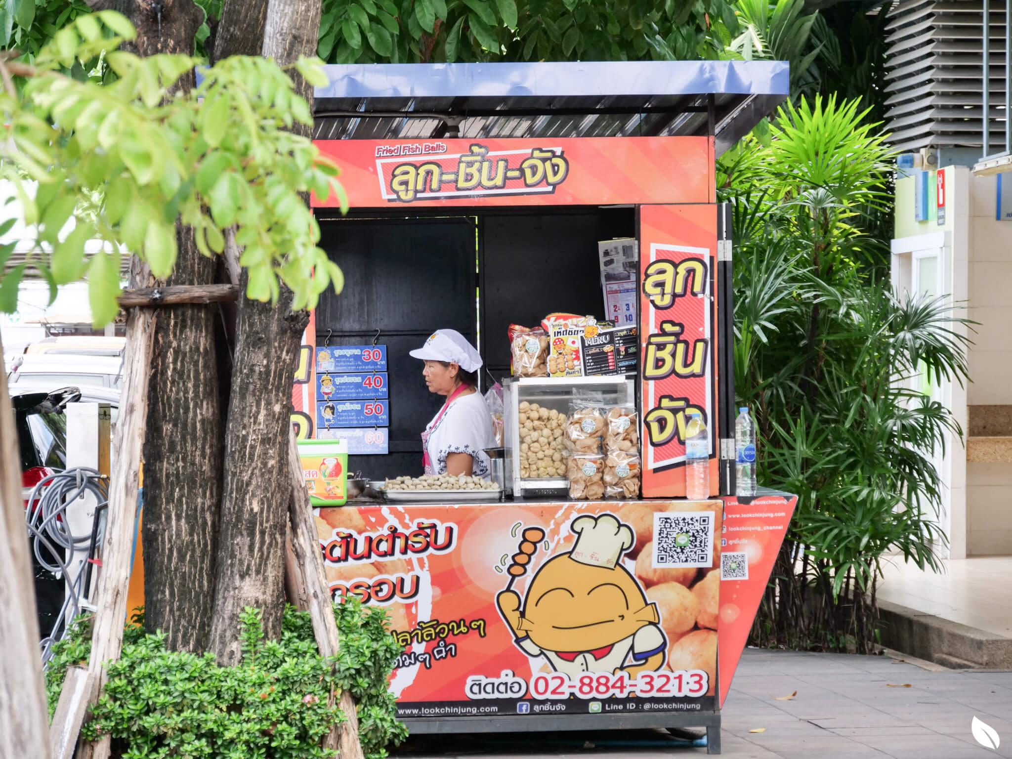 """""""ลาดพร้าว"""" มองหาบ้านสังคมดี ในงบสบาย ลองรู้จักทำเล """"เสรีไทย 38"""" กันก่อน 32 - AP (Thailand) - เอพี (ไทยแลนด์)"""