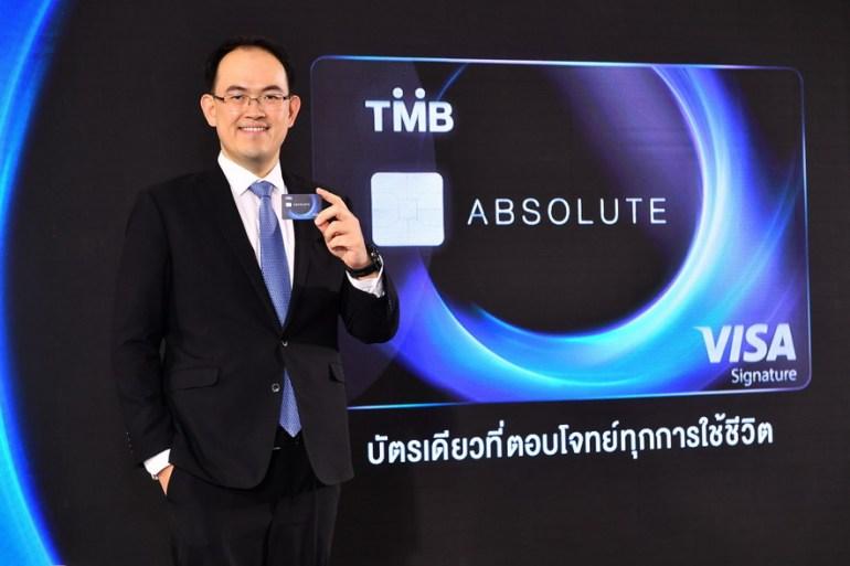 ทีเอ็มบี เปิดตัวบัตรเครดิตใหม่ TMB ABSOLUTE เจาะลูกค้าระดับบน 13 -