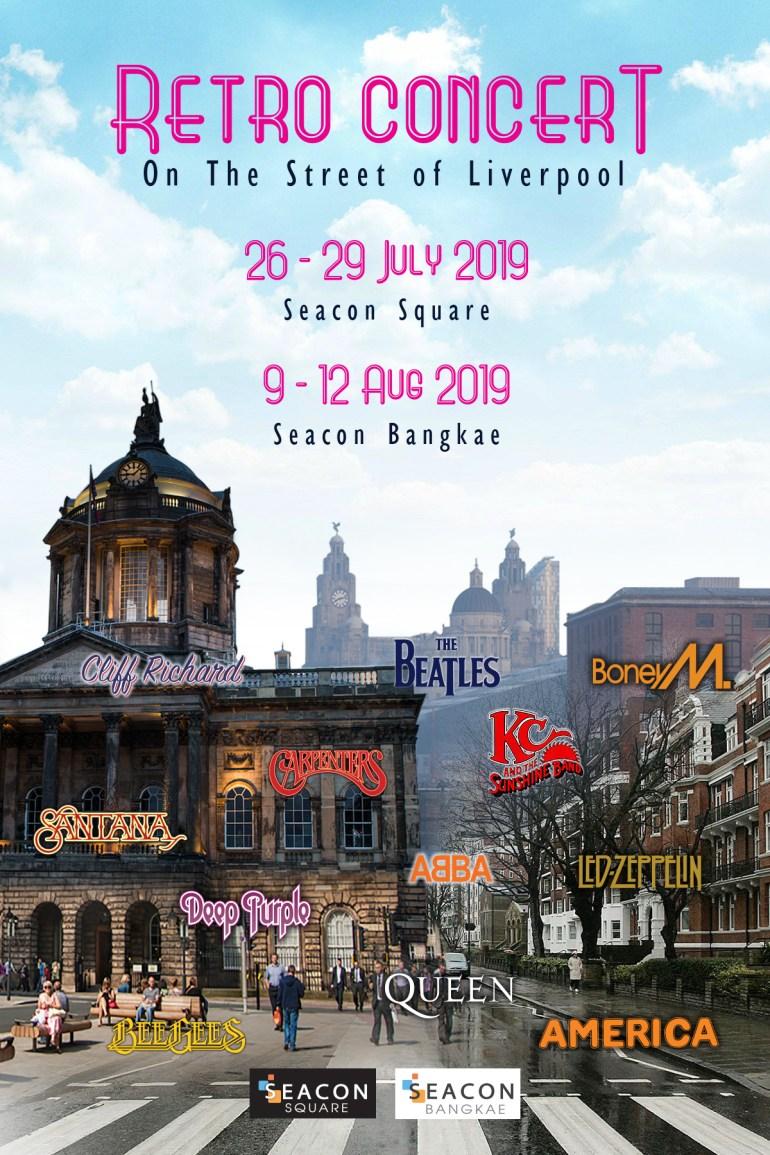 Retro Concert on The Street of Liverpool เต็มอิ่ม จุใจ กับบทเพลงฮิตตลอดกาลระดับโลก 13 -