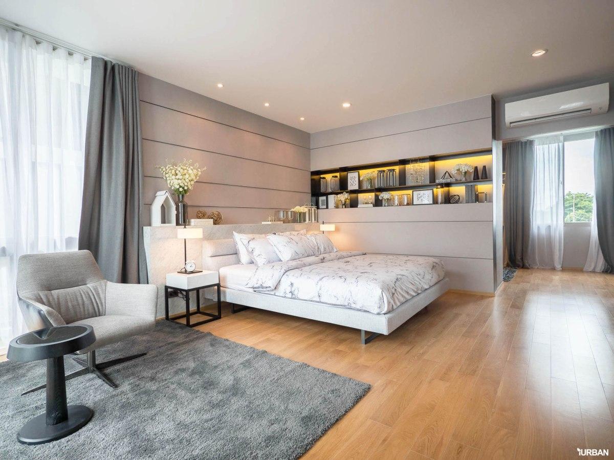 รีวิว Nirvana BEYOND Udonthani บ้านเดี่ยว 3 ชั้น ดีไซน์บิดสุดโมเดิร์น บนที่ดินสุดท้ายหน้าหนองประจักษ์ 142 - Luxury