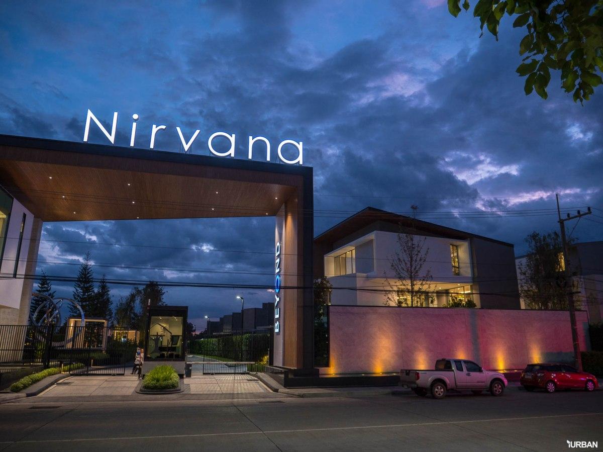 รีวิว Nirvana BEYOND Udonthani บ้านเดี่ยว 3 ชั้น ดีไซน์บิดสุดโมเดิร์น บนที่ดินสุดท้ายหน้าหนองประจักษ์ 183 - Luxury
