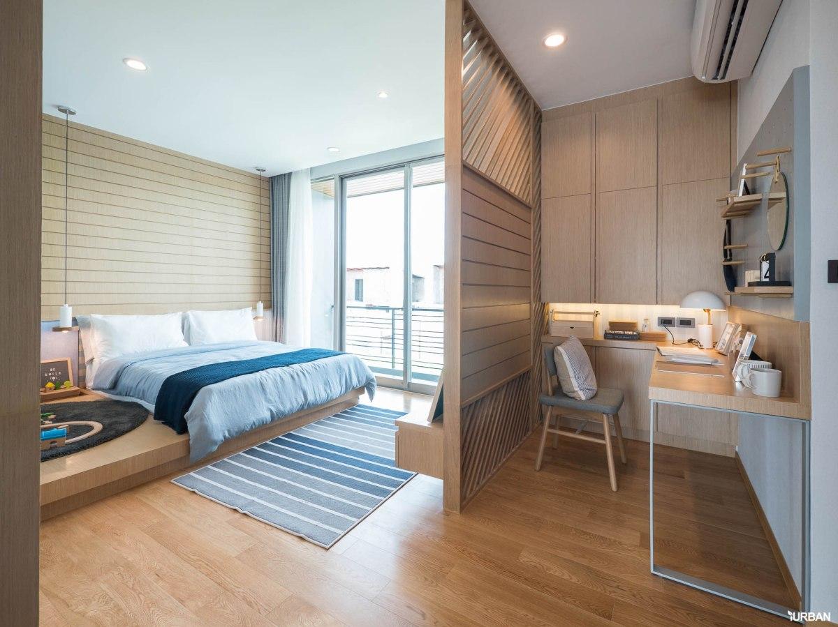 รีวิว Nirvana BEYOND Udonthani บ้านเดี่ยว 3 ชั้น ดีไซน์บิดสุดโมเดิร์น บนที่ดินสุดท้ายหน้าหนองประจักษ์ 88 - Luxury