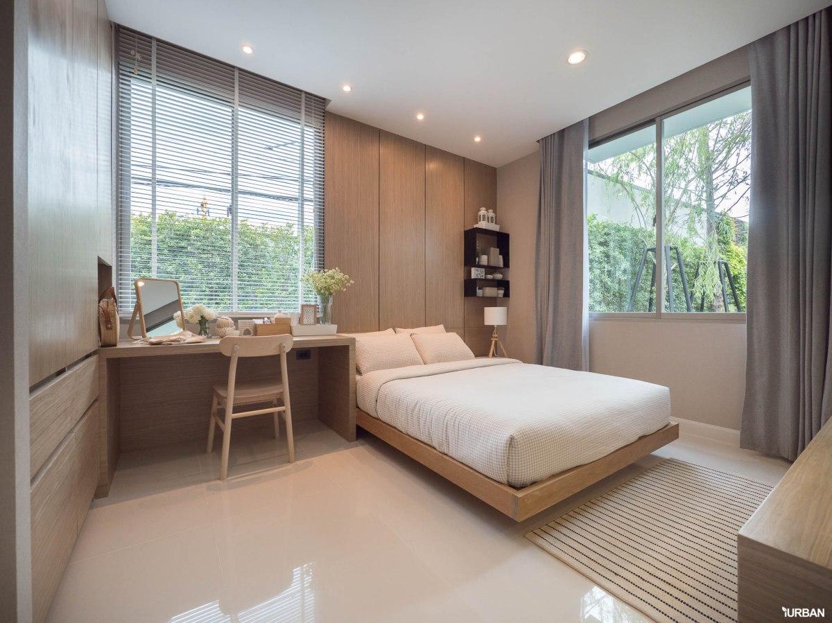 รีวิว Nirvana BEYOND Udonthani บ้านเดี่ยว 3 ชั้น ดีไซน์บิดสุดโมเดิร์น บนที่ดินสุดท้ายหน้าหนองประจักษ์ 100 - Luxury