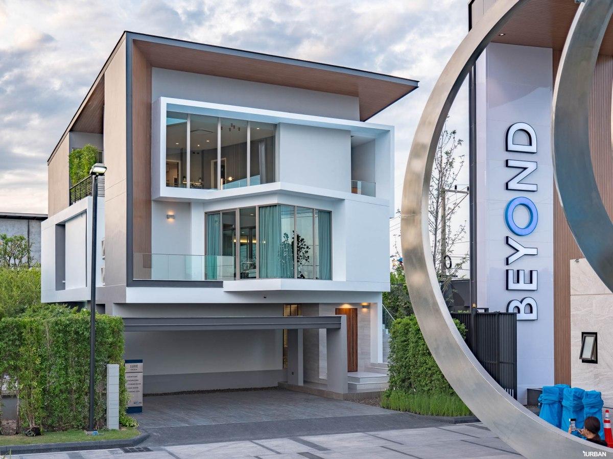 รีวิว Nirvana BEYOND Udonthani บ้านเดี่ยว 3 ชั้น ดีไซน์บิดสุดโมเดิร์น บนที่ดินสุดท้ายหน้าหนองประจักษ์ 32 - Luxury