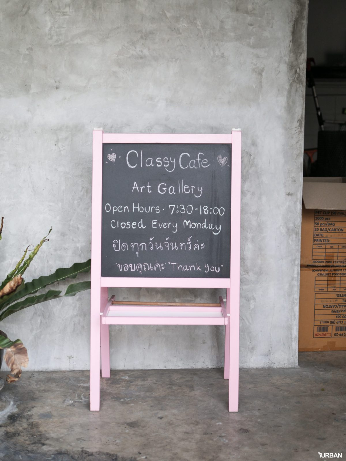 "7 Simply Creative Cafe & Bar ในย่านไลฟ์สไลต์สุดฮิป กับ 24 Hr. Co-Working Space กลาง New Interchange ""รัชดา - ลาดพร้าว"" 54 - cafe"