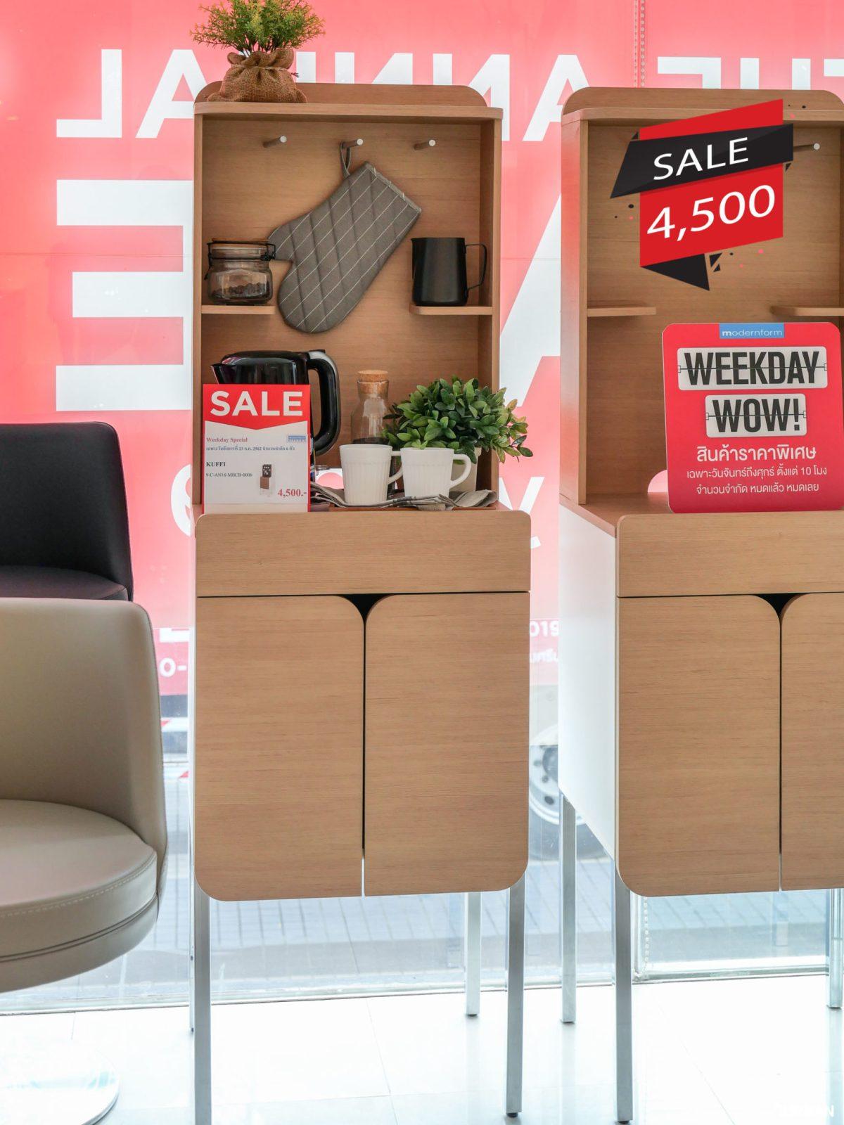 พาชม MODERNFORM ลดถึง 75% งาน The Annual Sale 2019 ปีนี้มีอะไรบ้าง? 111 - decorate